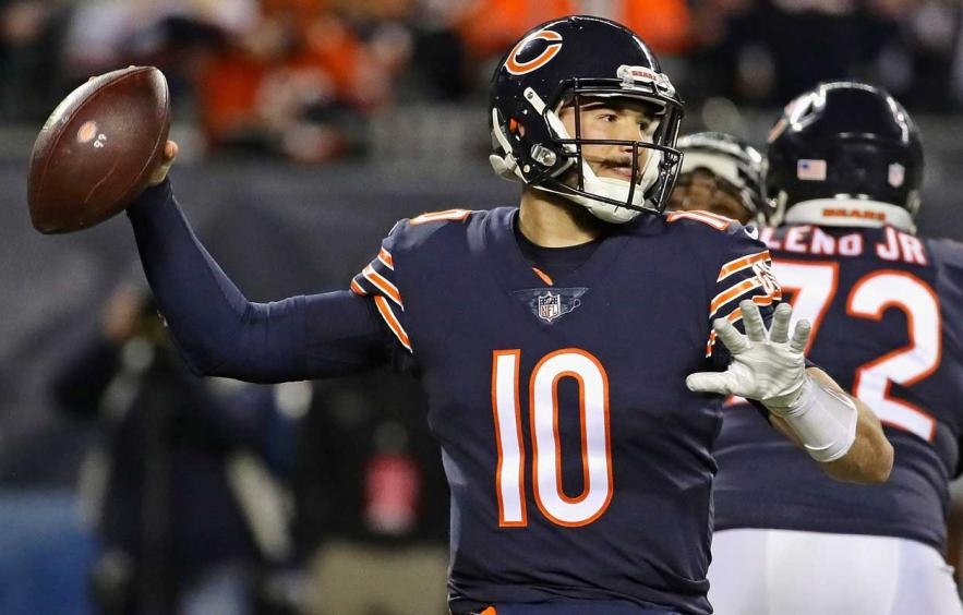Sunday Night DFS Single-Game Breakdown: Chiefs at Bears